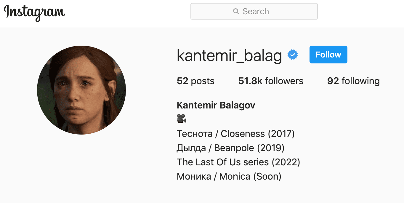 Kantemir Balagov Hints At 2022 Release Date For The Last Of Us.